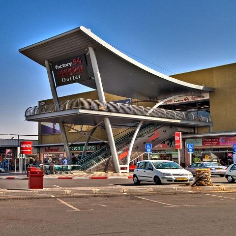 Bilu Center Complex